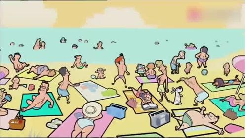搞笑动漫:憨豆先生自驾游,到了海边只看到人