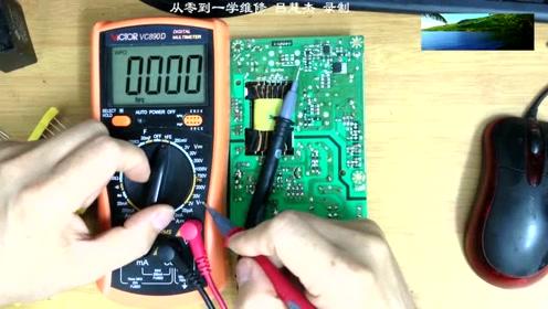 九年级物理全册第十七章第3节 电阻的测量