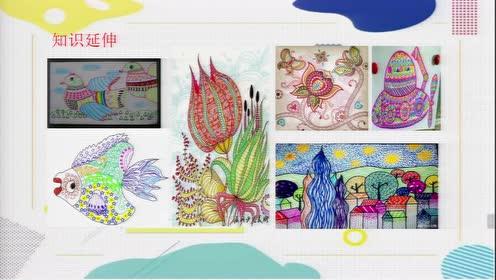 湘美版三年级美术上册第5课 线的表现力