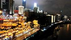 重庆网红夜景——洪崖洞