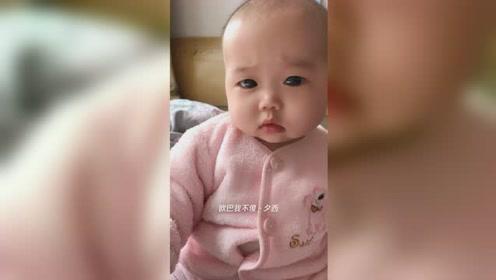 这个小娃娃真可爱