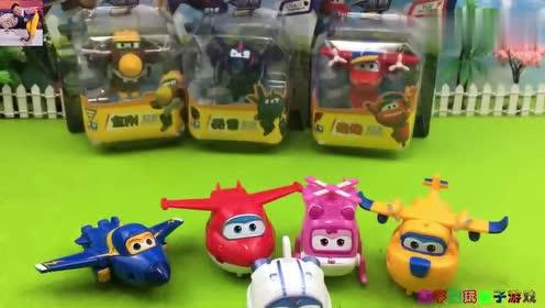 超级飞侠第三季酷雷变形玩具拆封视频