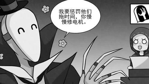 第五人格搞笑动画:千万不要消极,因杰克有一
