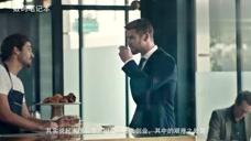 回顾:马云创业时有多难?在北京待14个月没去过长城!