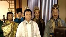 隋唐英雄传:昭阳公主死了,李密被发现逃离,李世民去抓李密