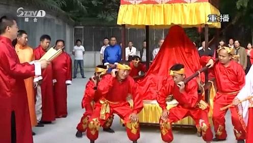 成千上万的华人华侨共同参加烈山拜祖大典,场