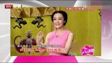 知名演员李依晓还会唱京剧?《花田错》唱的真不错,让人眼前一亮