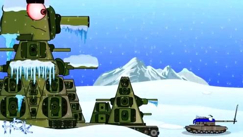 坦克搞笑动漫世界:雪地K*-44作战 好激烈