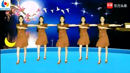 美女一曲《广场舞》把好运送给所有人,让你们开心快乐每一天