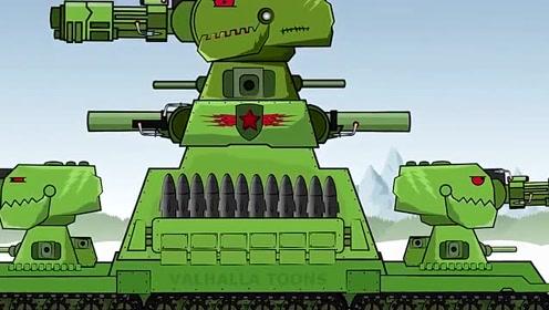 坦克世界搞笑动画:改装的KV44