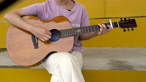 【司南音乐】司南吉他弹唱《爱你》