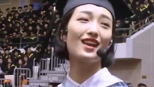 大学毕业典礼上,美女同学合唱《时间煮雨》;