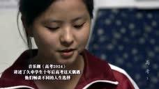 音乐剧排练开始了,张轶超根据每个孩子十年后的畅想写了一个剧本
