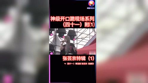 音乐:张芸京《偏爱》这都是我们的青春,还记