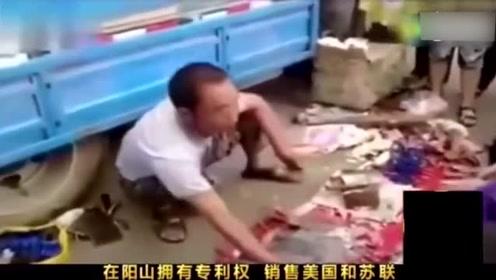 搞笑阳山话,恶搞街头卖菜刀小贩,这配音绝了