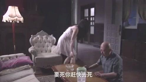 大叔偷偷在水里下药,不料被媳妇喝了,大叔发现为时已晚