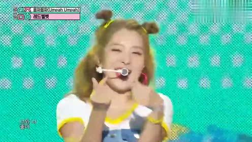 Red Velvet《Umpah Umpah》音乐中心打歌舞台,可爱的