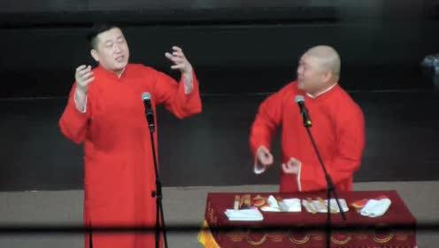 相声小品:张鹤伦和郎鹤焱属于青梅竹马的微妙