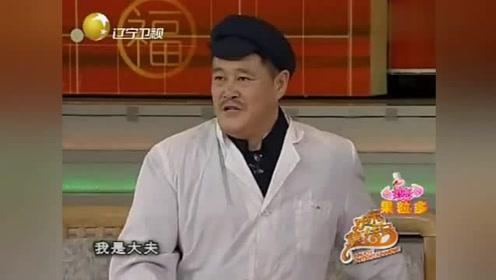 本山大叔小品《心病》范伟的病看来只能赵本山