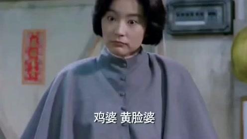电影:林青霞为数不多的搞笑剧,喜剧也能轻松驾驭