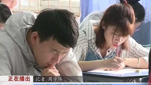 229名!蚌埠市事業單位公開招聘