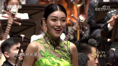 李焕之先生诞辰一百周年大型民族音乐会(下)