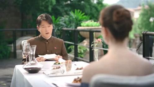 《奔腾年代》冬妮娅依然等待常汉卿?我的爱已经留在了中国!图片