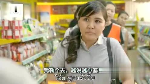 泰国广告从未让人失望,泰国搞笑广告每月都要
