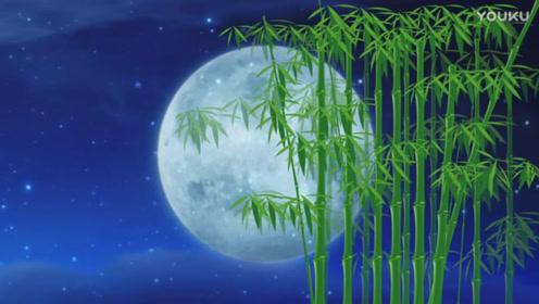 《月光下的凤尾竹 》,经典轻音乐