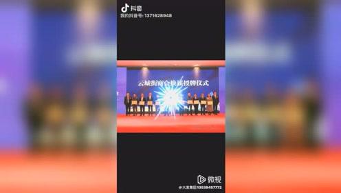 广州搬家公司,热烈祝贺大发集团加入官方商会!👍