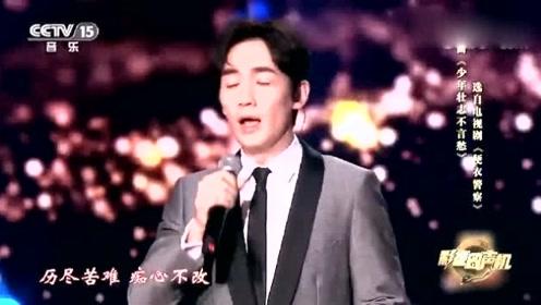 朱一龙演唱《便衣警察》主题曲《少年壮志不言