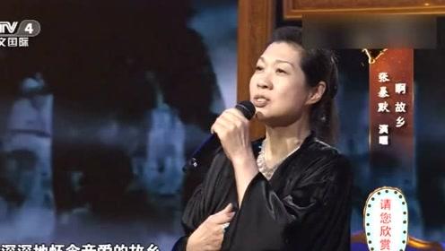 张暴默在央视演唱电影《庐山恋》主题曲《啊 故