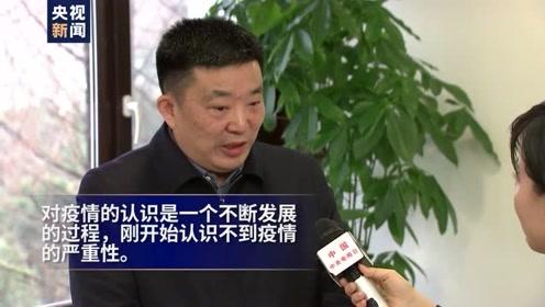 武汉市长接受总台央视记者专访3