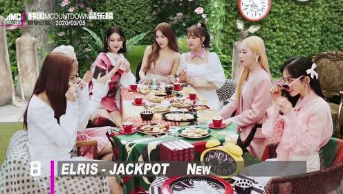 20200305 韩国MCountDown音乐榜