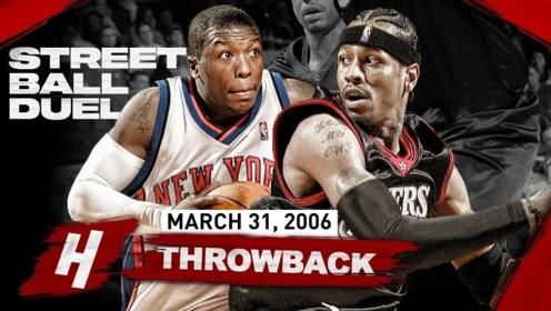 经典NBA:矮个后卫的战斗 06年艾弗森47分大战内特罗宾逊34分