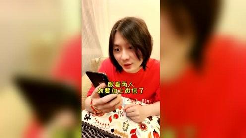 张大仙看到粉丝在撩美女,一怒之下竟这样做,单身狗惹不起啊