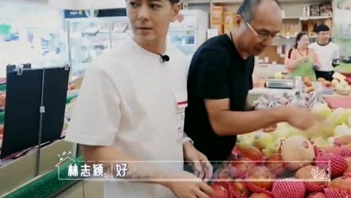 和林志颖一起学习如何挑到好吃的芭乐 香瓜和芒果