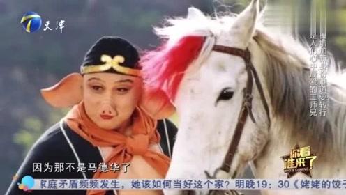 """""""猪八戒""""做客节目,坦言跟杨洁导演早就冰释前嫌,自己很感恩她"""