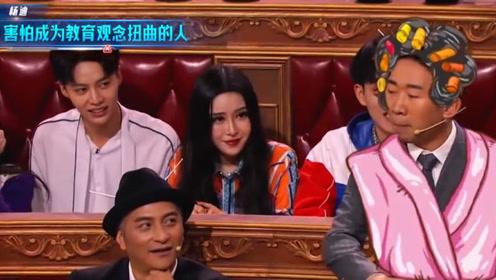 最搞笑的综艺人杨迪!一个人的脱口秀笑翻全场