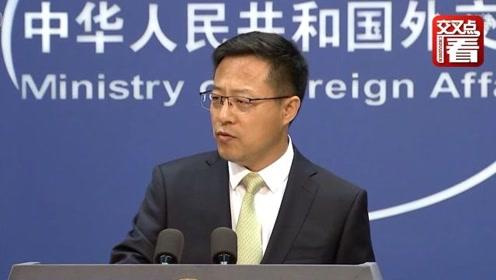 96%中国网友对美印象负面 引起了外交部注意 并建