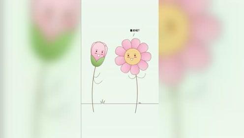 你笑起来真好看,像春天的花一样