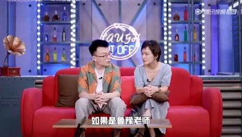 思文宣布退赛,和程璐离婚后首次同框,俩人说