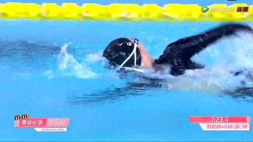 nene郑乃馨游泳超神!太快了!真棒!