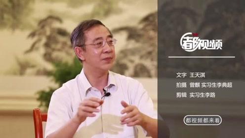 专访|北京工体为何要改造?专家这样说!