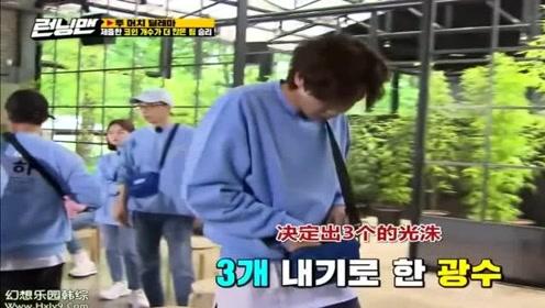 韩综rm:李光洙变得正直守信,却被大家质疑,李