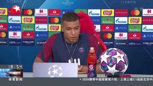 """葡萄牙:欧冠决赛今晚上演  """"含金量""""十足"""