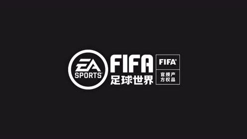 FIFA足球世界精彩进球集锦13