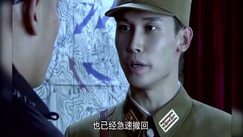 大敌当前,中国军队全力攻打小鬼子,关键时刻,周卫国却被关押!