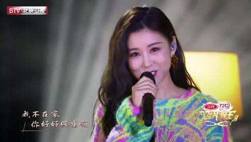 李小萌暖心唱《老爸》,轻声诉说着对父亲无尽的牵挂