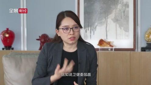 万孚生物胡洪: 外资机构投资人对体外诊断行业关注度提升